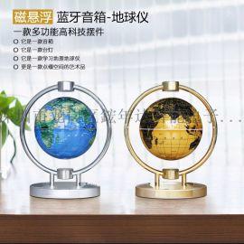 磁悬浮6寸圆形蓝牙音箱地球仪办公家居摆件