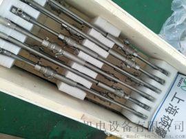 上海硕馨双流体雾化喷枪氨水喷枪