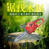 古德纳克GL3300汽油链锯油锯伐木锯