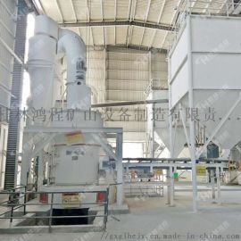 柳州雷蒙磨粉機HC系列縱擺磨粉機