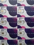 微信注册卡淘宝注册卡快手抖音注册卡0月租注册卡