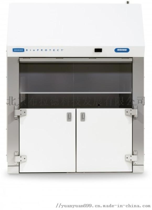 BioPROtect  III生物安全柜/仪器防护罩