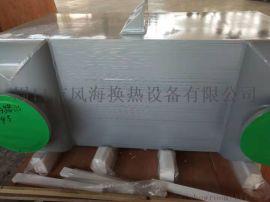 空气分离器设备换热器、冷干机换热器、板翅式蒸发器