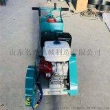 工业级路面切割机 水泥地面马路切割机