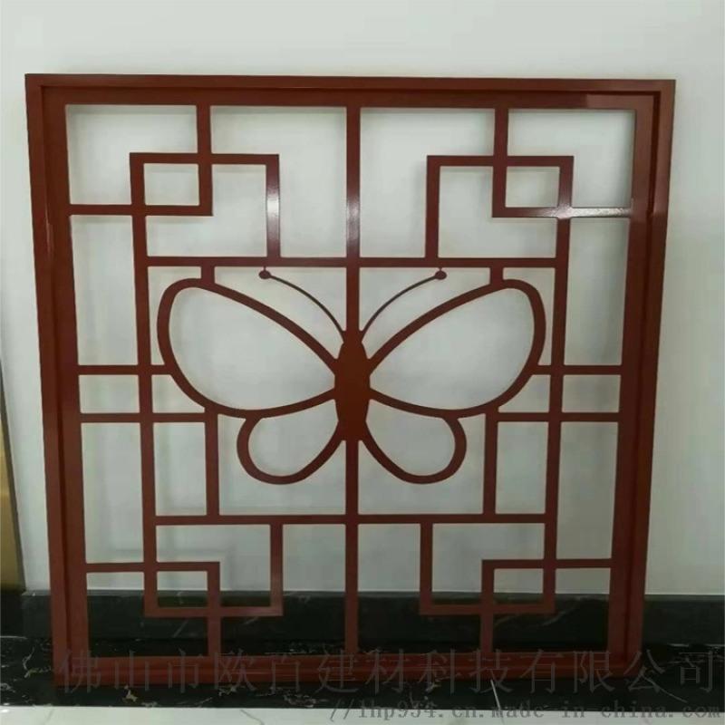 鋁合金型材鋁窗花 仿古鋁窗花定製 焊接鋁窗花廠家