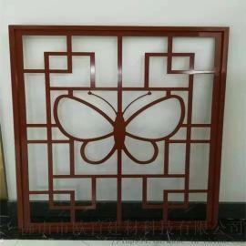 铝合金型材铝窗花 仿古铝窗花定制 焊接铝窗花厂家