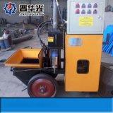 九江二次構造柱砂漿輸送泵小型混凝土輸送泵