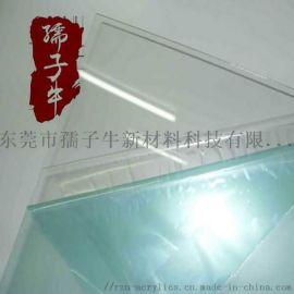 供应透明亚克力板 有机玻璃挤出板 加工定制板材