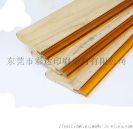 水油性木柄刮刀胶刮板 丝印油墨刮刀 水性油性刮板