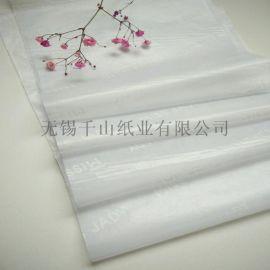 **防潮纸保鲜纸17克雪梨纸 定制彩色拷贝纸