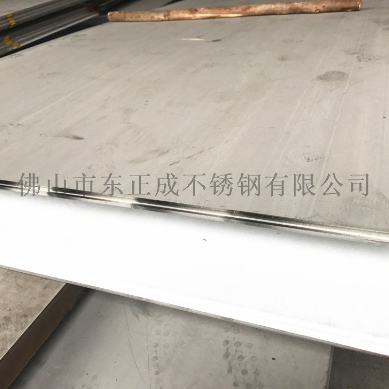 316L不锈钢热轧板,热轧不锈钢工业板