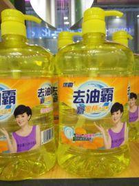 厂家批发直销洗洁精大瓶装去油污