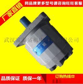 合肥长源液压齿轮泵CBHT-F2518-CFZL(左法兰)