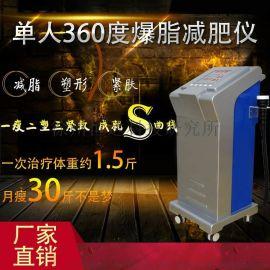 新款美容减肥仪器报价  新款美容减肥仪器多少钱