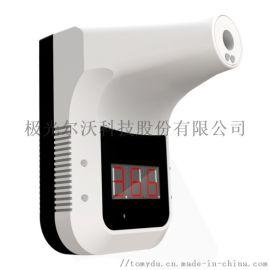 非接触式红外智能K3测温仪