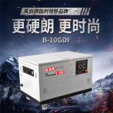 風冷靜音10千瓦汽油發電機參數