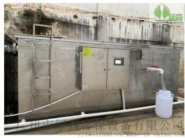 广州全自动油水分离器厂家