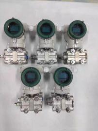 3051LFP2压力变送器厂家