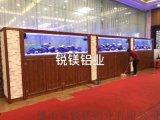 全铝鱼缸花架定制全铝门板定制 型材厂家