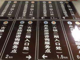 苏州景区道路指示牌|旅游区标志|风景区指路标志牌