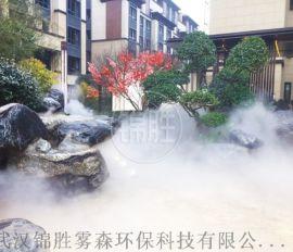 武汉喷雾降温设备厂家-黄石喷雾降温工程