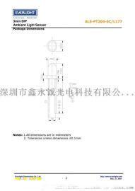 ALS-PT204-6C/L177 环境光传感器
