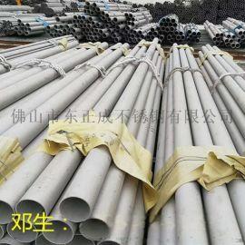 广州不锈钢流体管,无缝316不锈钢水管