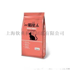 膨化食品每日坚果包装机 给袋式麦片粉自立袋包装机