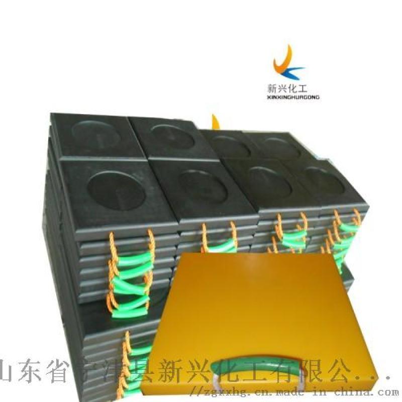徐工支腿垫板 高分子支腿垫板 防滑纹陆地垫板制造商