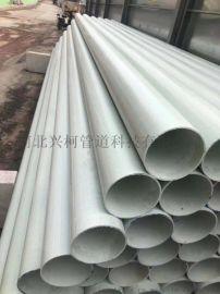 河北沧州玻璃钢管厂家