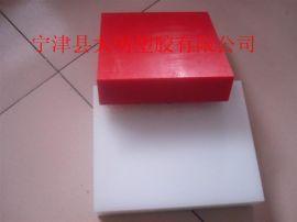 PE板材新型工程塑料板 聚乙烯耐磨链条导轨