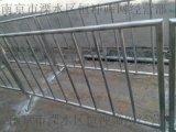 南京 不锈钢铁马 移动安全围栏 **促销隔离栏 不锈钢护栏路建