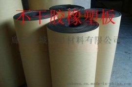 石峰区加工销售铝箔贴面橡塑保温板橡塑胶条