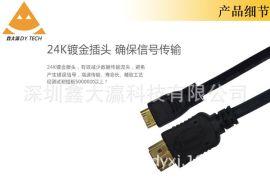 鑫大瀛MiniHDMI线 摄像机台电p85平板接电视1.4 迷你高清线小转大
