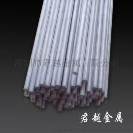 批发销售6061厚壁铝管 纯铝管7075薄壁铝管 铝棒 铝方棒