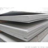厂家现货316不锈钢板 优质不锈钢板材 原厂质保 批发零售不锈钢板