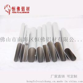 恒佛铝材 6063铝型材 6063壳体铝型材 6063充电宝铝型材