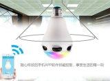 LED灯+蓝牙音箱+手机APP控制灯光音乐+定时关灯设  七彩灯光随音乐跳动