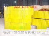 ·Φ183x7米管式湿法球磨机大齿圈球面瓦配件