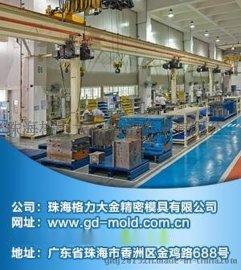 上海哪家五金冲压模具厂比较好 格力大金模具加工