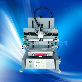 S-2030小型丝印机,平面网印机,台式丝印机,垂直丝印机