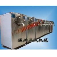 台湾绿豆沙冰机生产线(36S)