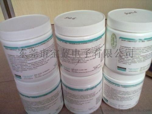 高价回收道康宁导热膏TC-5026,回收道康宁导热硅脂TC-5121C