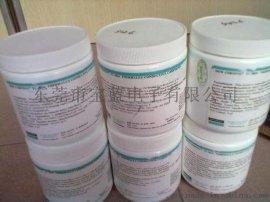 高價回收道康寧導熱膏TC-5026,回收道康寧導熱硅脂TC-5121C