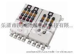 BXK58防爆控制箱供应厂家-温州沃川防爆电气科技有限公司