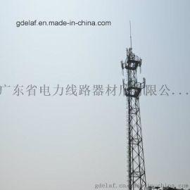微波信号塔