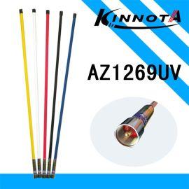 精诺达 车载天线 AZ1269UV 高增益天线 UV双段 蓝/黑/白/黄/红