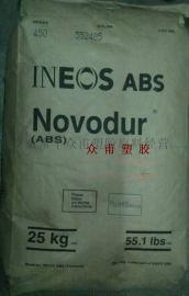 通用塑料原料  ABS H801 美国英力士