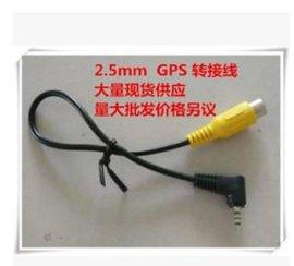 GPS导航仪视频**输入转接线 2.5MM倒车摄像头公插头转莲花母线