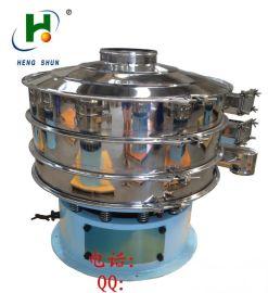 粉末分级除杂圆振筛 标准筛  封闭环保 不锈钢 、碳钢筛分设备